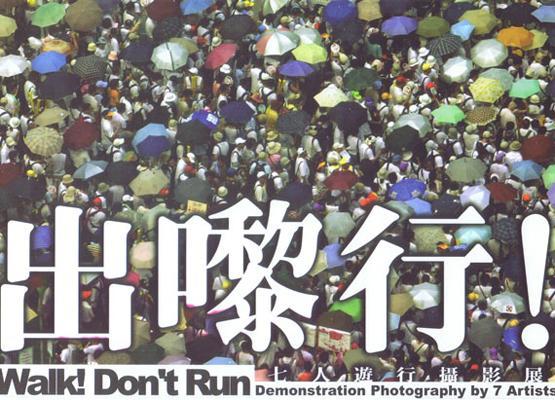 Walk!_Don't_Run_Jul_15,_2005_-_Aug_14,_2005