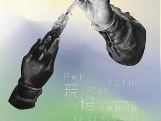 【Per/Platform Live Art Festival 2021】