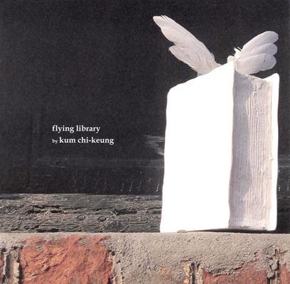Flying Library Nov 04, 2004 - Nov 23, 20045