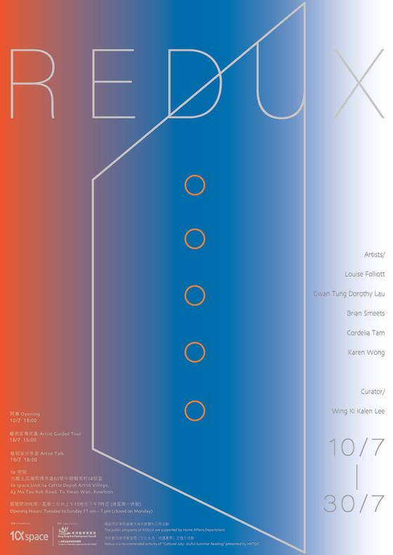 REDUX | 10.7-30.7.2020