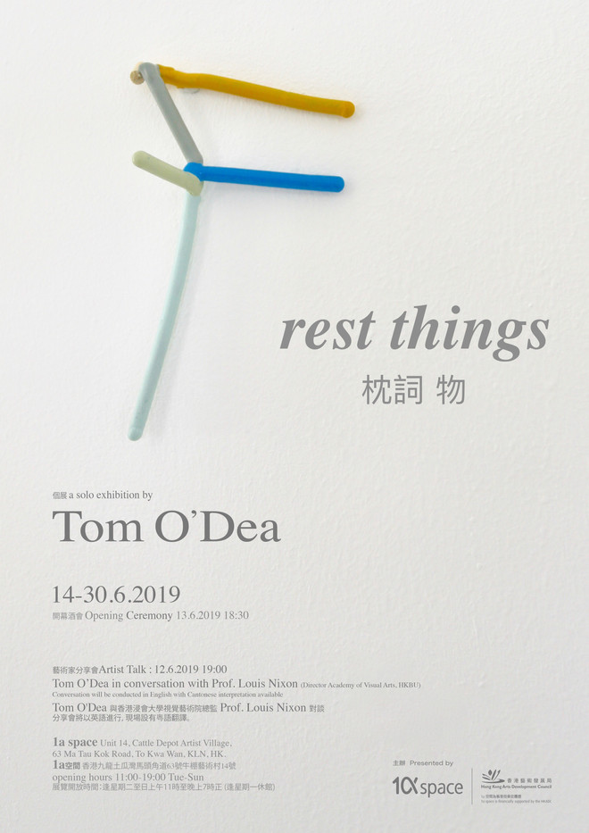 rest things - a