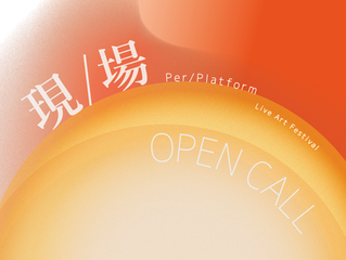 Per/Platform 2021 - Open Call for performance