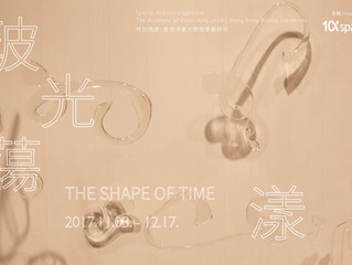 Review of Dr. Knothe on The Shape of Time: Glass Art Solo Exhibition by Sunny Wang