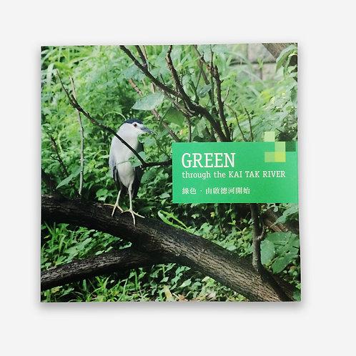 GREEN through the KAI TAK River
