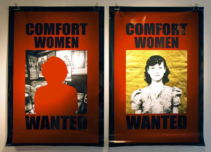 Comfort Women Wanted