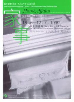 Home Affairs Jun 18, 1999 - Jul 12, 1999