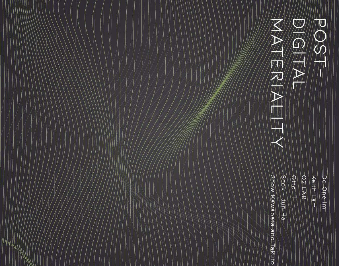 Post digital Materiality_poster.jpg
