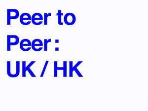 Peer-to-Peer UK/HK