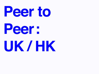 Peer to Peer UK/HK