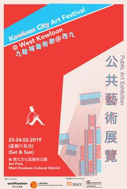 Public Art Exhibition