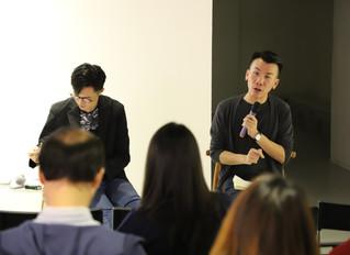【公眾報名Public Registration】香港視覺藝術評論人培育計劃2019-20
