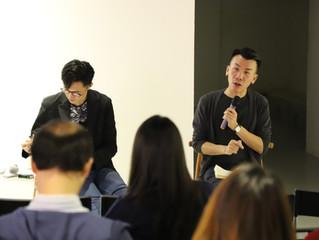 Hong Kong Art Critics Nurturing Programme: Master Class III