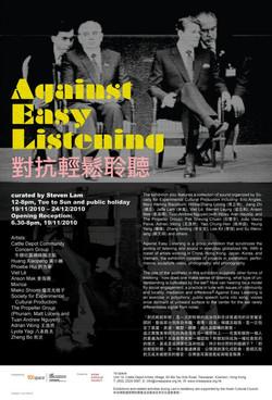 Against Easy Listening