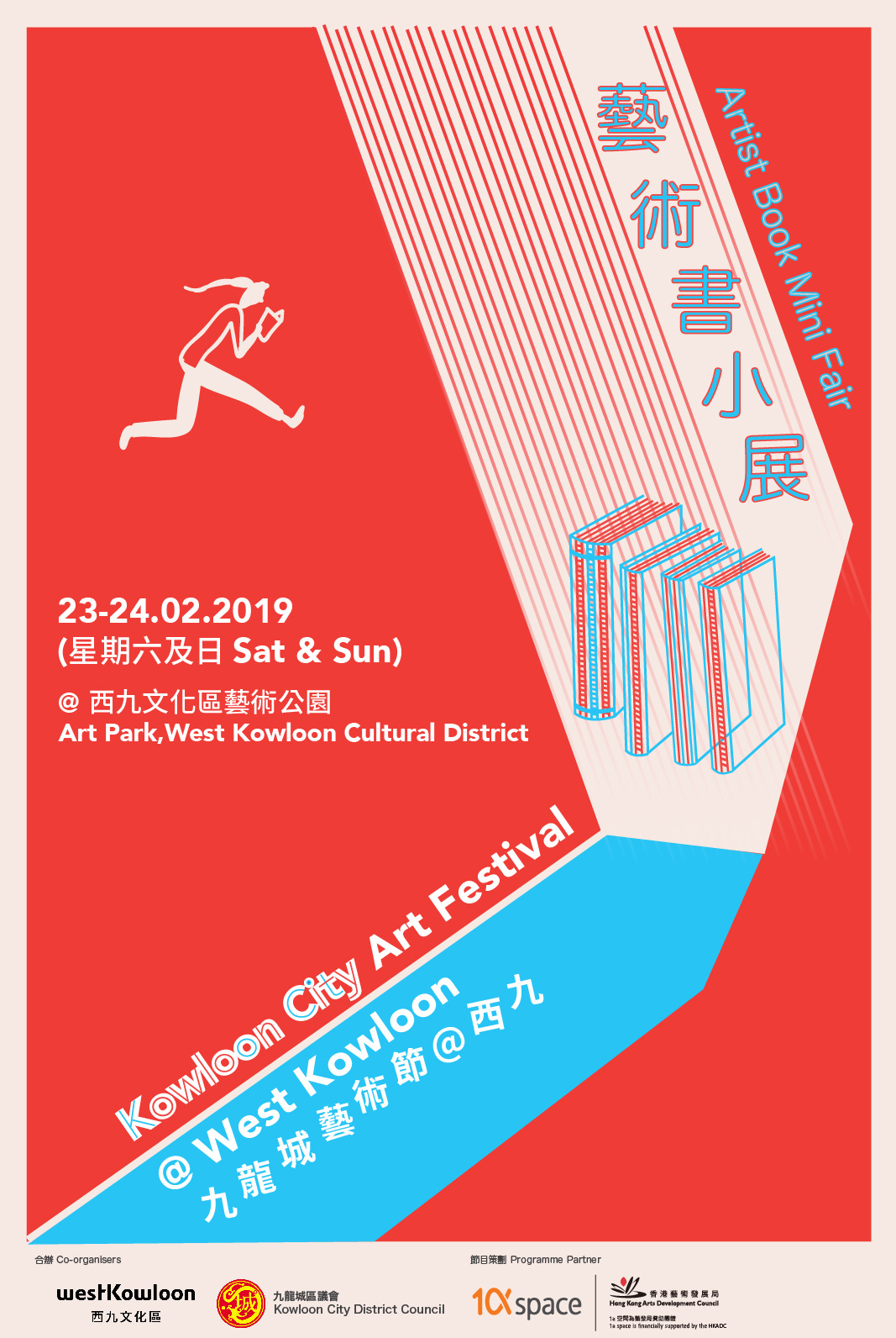 Mini-Artbook Fair