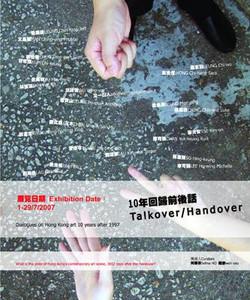 Talkover _ Handover Jul 01, 2007 - Jul 29, 2007