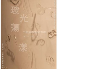 EXHIBITION: Sunny Wang - The Shape of Time