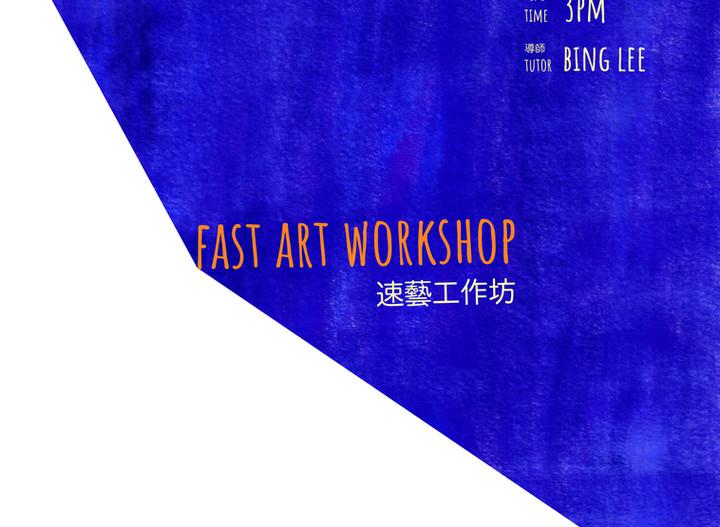 Fast Art Workshop by Bing Lee