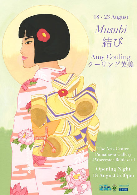 Amy_Couling_Musubi_Exhibition.jpg