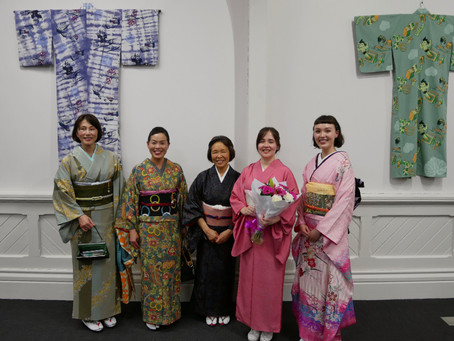 Musubi Exhibition: The Opening Night