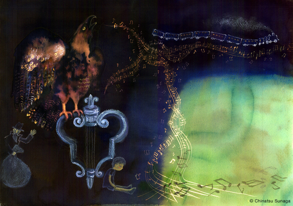 Milkyway Train - Eagle and Harp