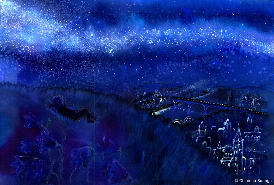 Milkyway Train - Looking up Milkyway