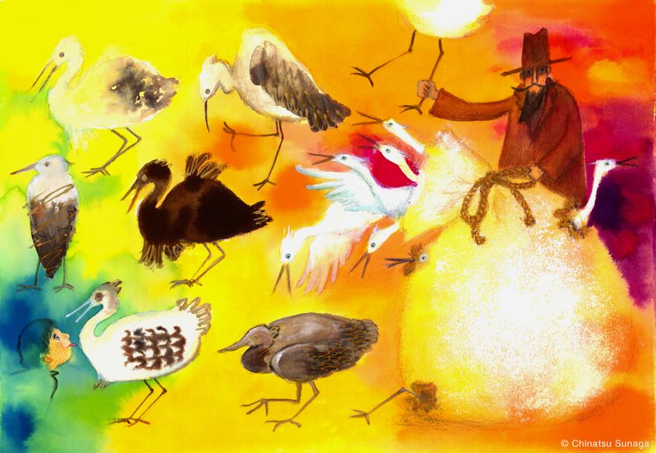 Milkyway Train - Heron Chocolates