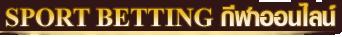 casino-online-head3.png
