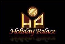 banner-holiday.jpg