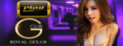 winner gclub image.jpg