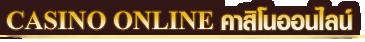 casino-online-head2.png