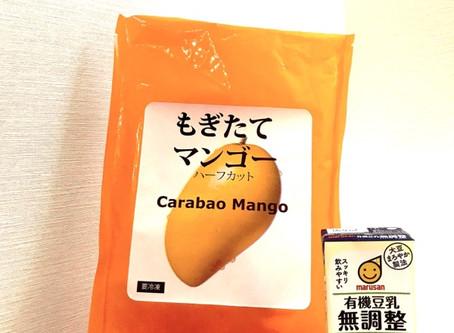 豆乳マンゴーアイス