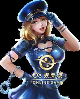 Q8娛樂進入官網.png