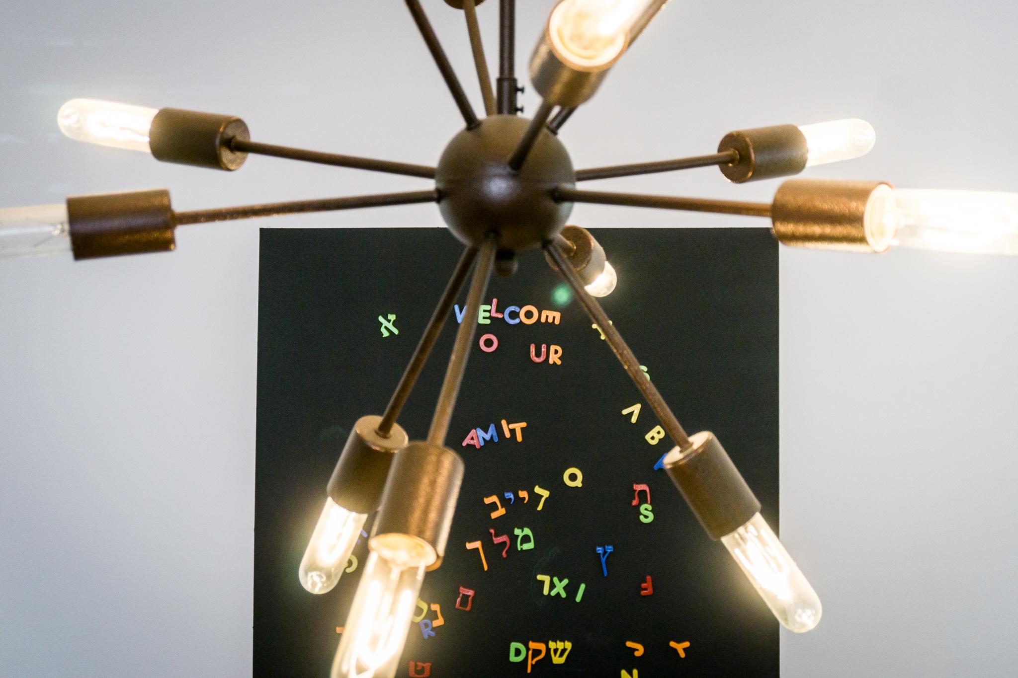 מנורת ספוטניק
