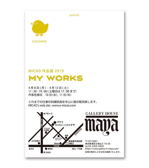 MAYA-DM2019-宛名面アウトラン化のコピー.jpg