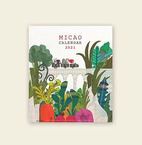 2021-MICAO_表紙-モックアップ.jpg