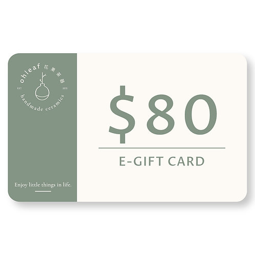 e-Gift Card - $80