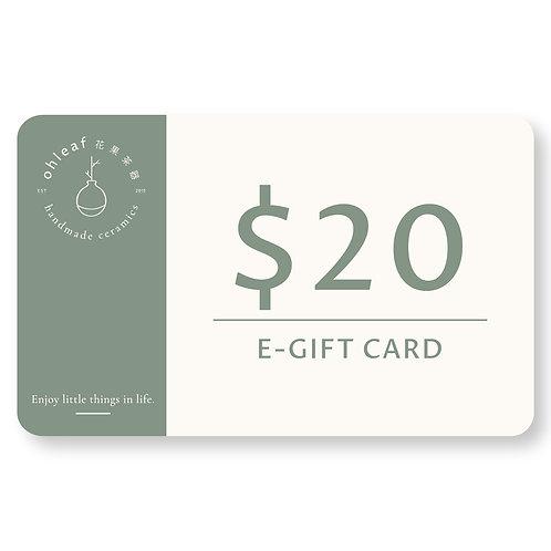 e-Gift Card - $20