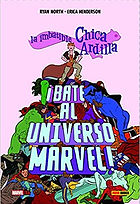 Spanish Books for Kids_La_Imbatible_Chic