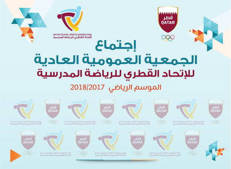 Qatar School Sports Association