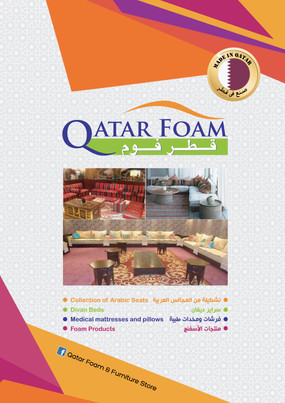 Qatar Foam & Furniture Store