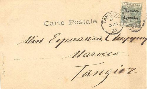 Postal Esperanza001.JPG