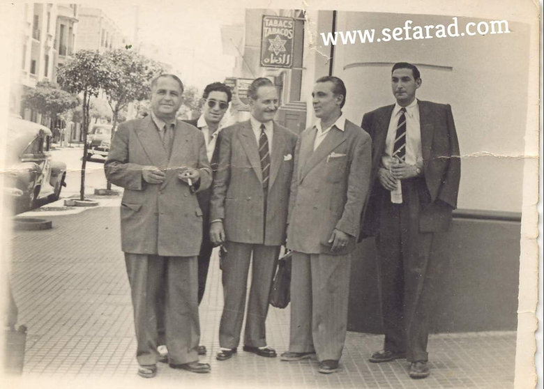 Mafia del Te watermark.jpg