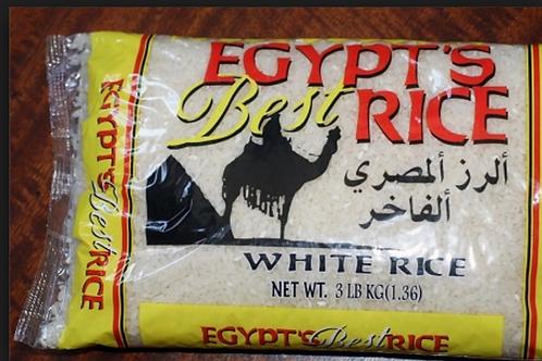 Egyptian White Rice