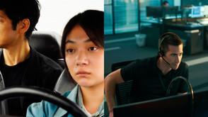 TIFF 2021: 'Drive My Car' | 'The Guilty' (Reviews)