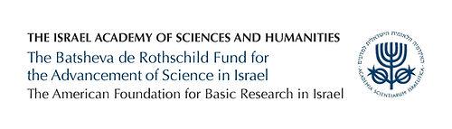 Batsheva Fund Logo-page-001.jpg