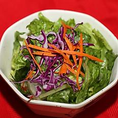 Side House Salad