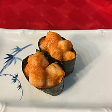Cooked Spicy Scallop