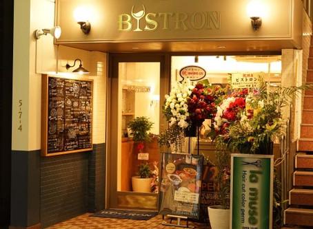 ビストロ&イタリアン荏原町BISTRON(ビストロン)OPENしました!