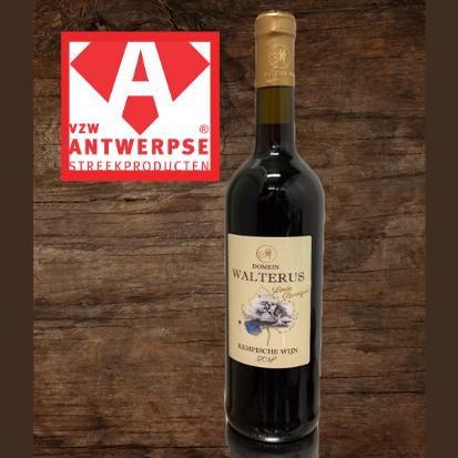 Walterus Linde Barrique 2018 (rode wijn)