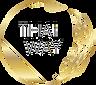 Logo-Thai-way-transparant.png